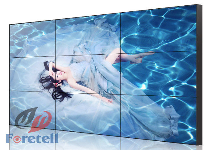 1080P FHD Video Wall Display Systems Large Display Monitor For Waiting Rooms And Reception
