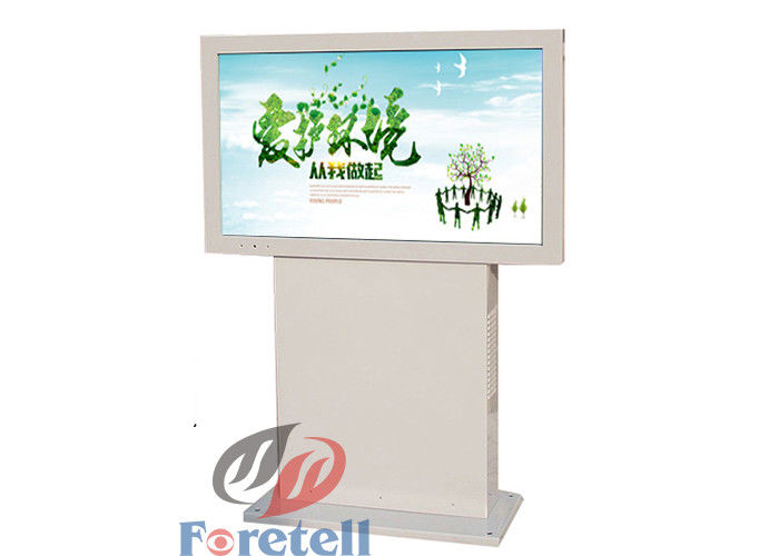 Sunlight Readable Screen Outdoor Digital Signage 1500cd / M² High Brightness TV